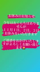 0D7A5FD7-B685-4FEF-B909-3874D814ED6B.JPG